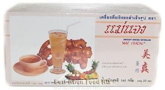 INSTANT GINGER TEA 540 GR