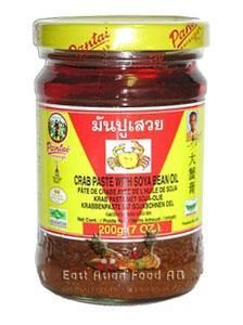 PANTAI CRAB PASTE IN OIL 200 GR