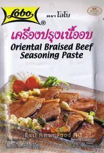 LOBO ORIENTAL BRAISE BEEF 25GR
