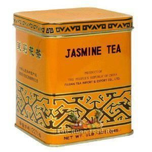 YELLOW JASMINE TEA 227 GR