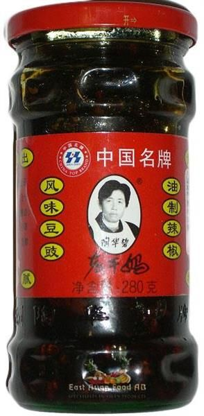LAOGANMA SALTED BLACK BEAN