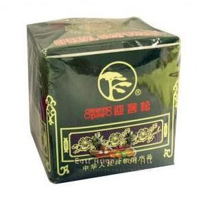 CHINESE GREEN TEA 500 GR