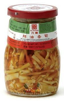 SALTED BAMBOO SHOOT IN OIL