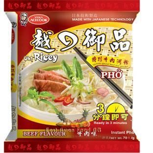 OH! RICEY INST. BEEF NOODLE