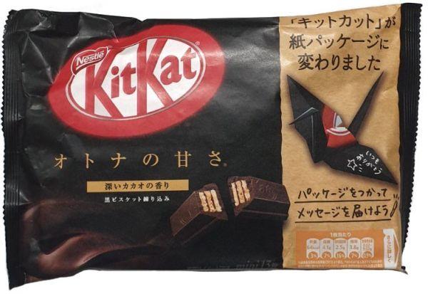 KITKAT MINI BLACK CHOCOLATE
