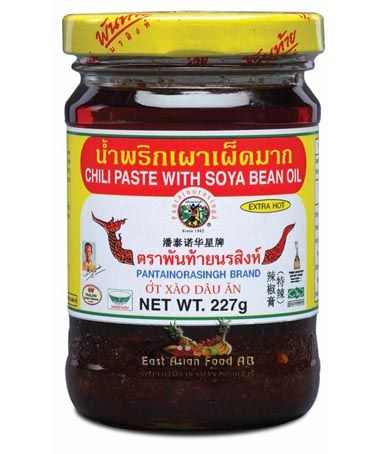 CHILI PASTE IN OIL NAMPRIKPAO (MEDIUM HOT)